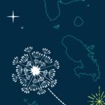 Carte de voeux 2019 pour Interco' Outre-mer
